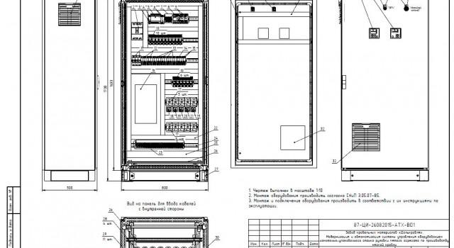 Система управления станком руловки