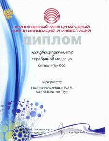 Diplom_MMSI_TAU_M