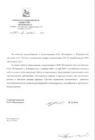 VladVoda2007