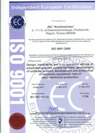 certificate_iso-9001