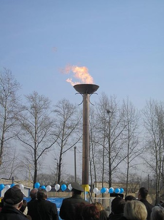 АСУ ТП РГ - Церемония открытия газопровода